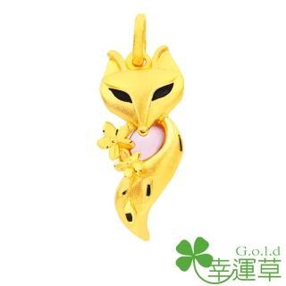【幸運草金飾】甜蜜狐 水晶+黃金墜(金重 0.66錢±0.07)