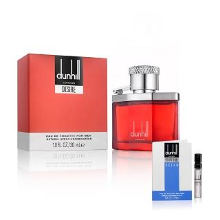 Dunhill 登喜路 尋歡男性淡香水 50ml