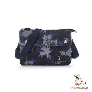 【冰山袋鼠】楓糖瑪芝-橫式造型百搭斜背包(花繪風)