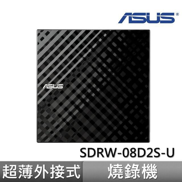 【ASUS 華碩】SDRW-08D2S-U 超薄外接燒錄機(黑)