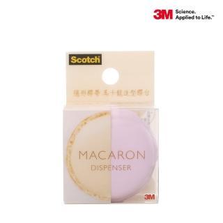 【3M】Scotch