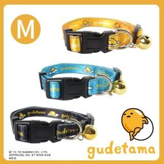 【gudetama 蛋黃哥】寵物反光頸圈 M號(經典黃/天空藍/個性黑)
