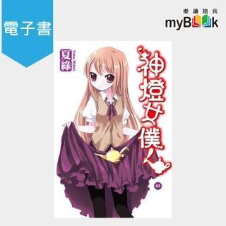 【myBook】神燈女僕! 03  小說(電子漫畫)