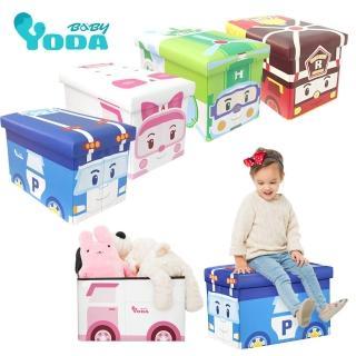 【yoda】救援小英雄波力收納箱/兒童玩具收納箱(共四款可選)/