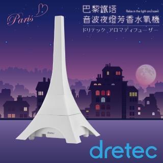 【DRETEC】夜光鐵塔超音波芳香水氧機-白色