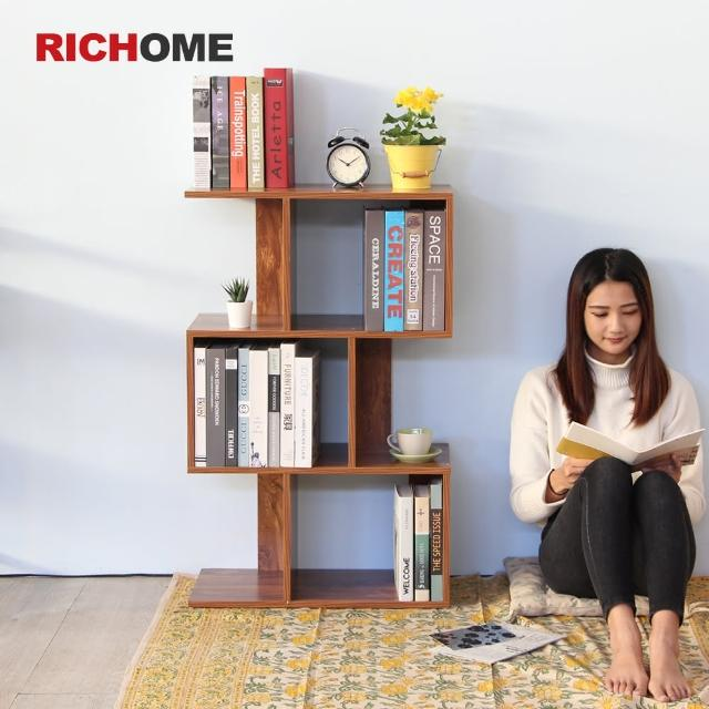 【RICHOME】MITCH原創低書櫃(胡桃木色)