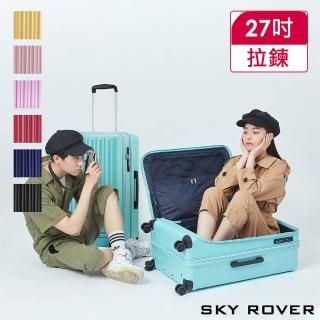 【Pantheon Plaza】SKY ROVER 27吋 璀璨晶鑽 側開式拉鍊硬殼行李箱 7色 SRI-1808SF(可擴充 附USB插槽)