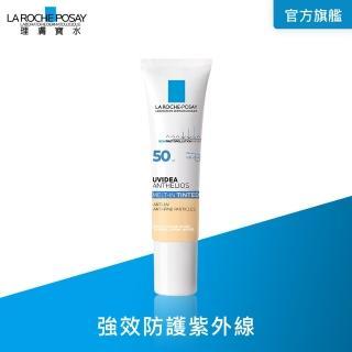 【理膚寶水】全護清爽防曬液SPF50 PA++++ 潤色 30ml(強效防護)