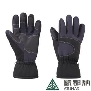 【ATUNAS 歐都納】中性防風刷毛保暖手套(A-A1828黑深灰/止滑/機車騎士/戶外配件/登山/滑雪)