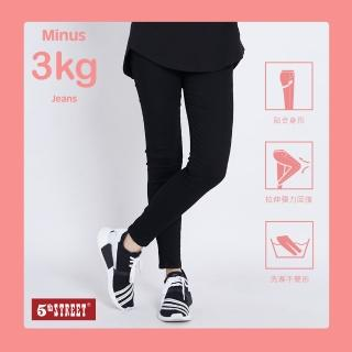 【5th STREET】女彈心超修身小腳長褲-黑色(-3KG系列)