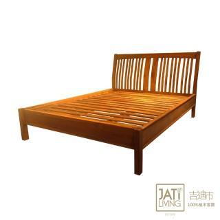【吉迪市柚木家具】全柚木弧面設計雙人床架組