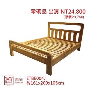 【吉迪市柚木家具】實木經典排骨雙人床架組