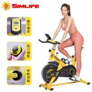 【SimLife】超模心動版享So專業跑車級飛輪車/健身車(大黃蜂)