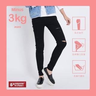 【5th STREET】女彈力超修身小腳長褲-黑灰色(-3KG系列)