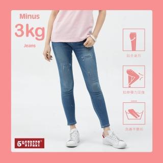 【5th STREET】女彈力超修身小腳長褲-拔洗藍(-3KG系列)