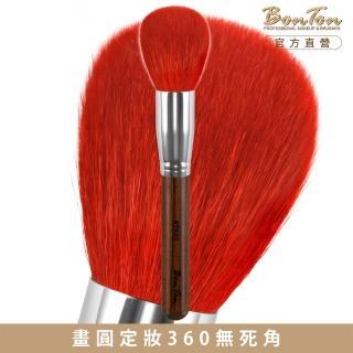 【BonTon】原木系列 圓形蜜粉/粉餅刷 RTK02 特級尖鋒羊毛