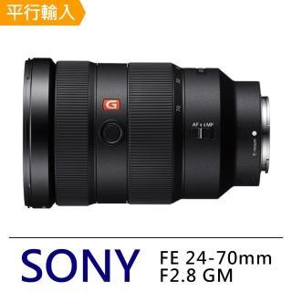 【SONY 索尼】FE 24-70mm F2.8 GM 標準變焦鏡頭(平行輸入)
