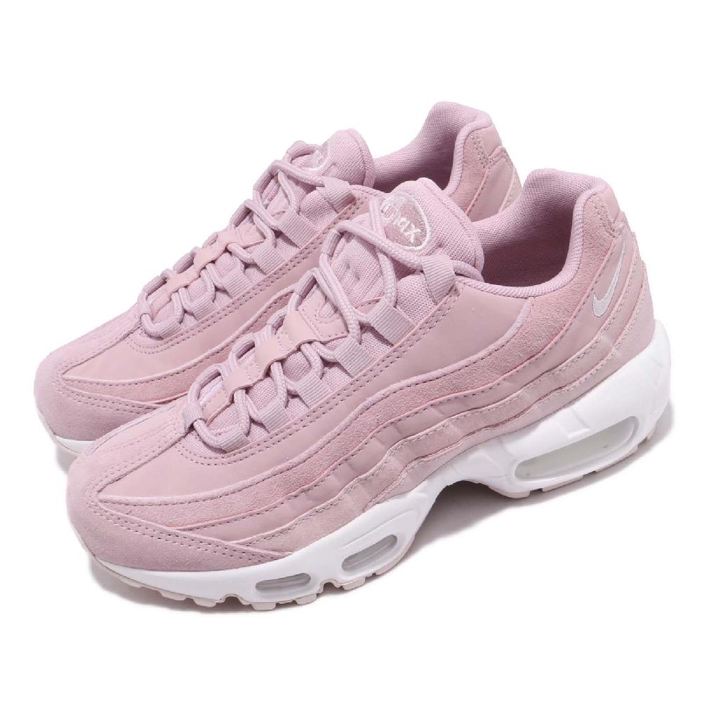NIKE 耐吉】休閒鞋Air Max 95 PRM 女鞋運動復古球鞋小粉鞋穿搭粉