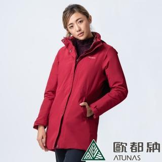 【ATUNAS 歐都納】女款中長版單件式科技纖維保暖外套(A1-G1838W深棗紅/防風/防水/透氣/風衣)