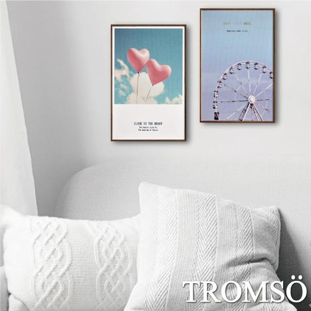 【TROMSO】北歐生活版畫有框畫-甜蜜假期-兩幅一組(有框畫掛畫掛飾)/