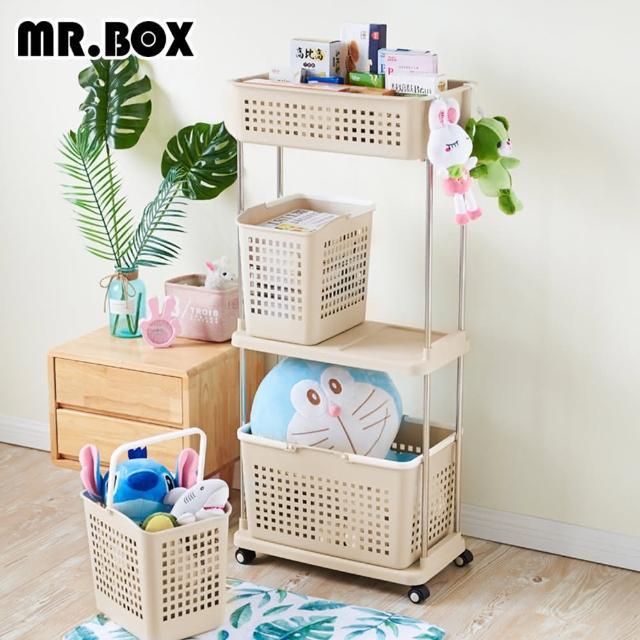 【Mr.box】熱銷洗衣分類收納籃-附輪(三層)/
