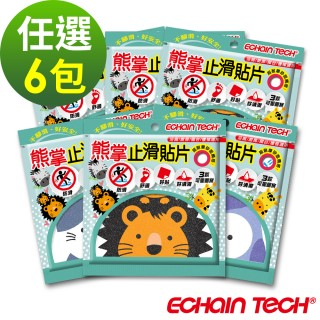 【Echain Tech】熊掌 動物金鋼砂防滑貼片 -6包36片(止滑貼片/浴室貼/地磚貼)