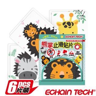 【Echain Tech】熊掌 動物金鋼砂防滑貼片 -3包18片(止滑貼片/浴室貼/地磚貼)