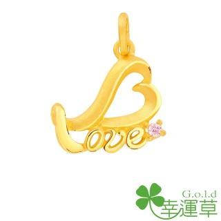 【幸運草金飾】預約愛 鋯石+黃金墜(金重 0.54錢±0.07)