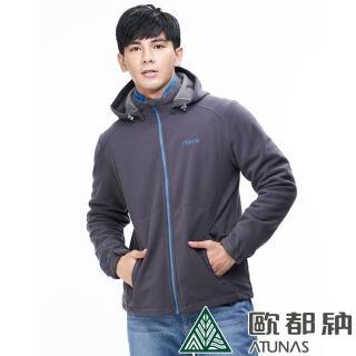 【ATUNAS 歐都納】男款WINDSTOPPER防風保暖外套(A-G1815M深灰/透氣/刷毛/休閒)