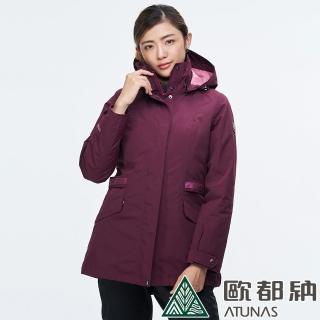 【ATUNAS 歐都納】女都會GORE-TEX 2L+PRIMALOFT兩件式中長版外套(A-G1824W酒紅/防水防風透氣/保暖/大衣)