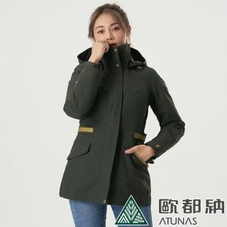 【ATUNAS 歐都納】女都會GORE-TEX 2L+PRIMALOFT兩件式中長版外套(A-G1824W軍綠/防水防風透氣/保暖/大衣)