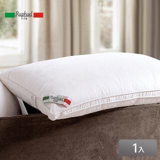 【Raphael 拉斐爾】五星級飯店專用羽絲絨枕(1入)