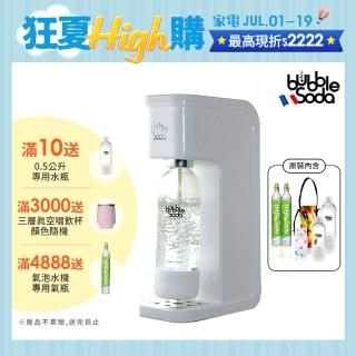 【法國BubbleSoda】節能免插電全自動氣泡水機-經典白BS-909KTS2(超值7件組)