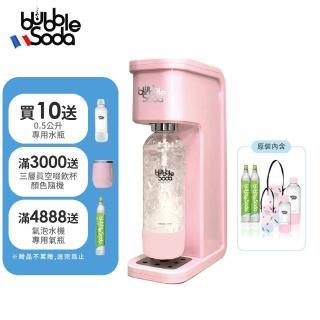 【法國BubbleSoda】節能免插電全自動氣泡水機-花漾粉BS-304KTS2(超值7件組)