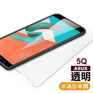 ZF5Q-ZC600KL 透明 9H 鋼化玻璃膜(華碩 ASUS ZenFone zf5q-zc600k 手機螢幕 鋼化膜 保護貼)