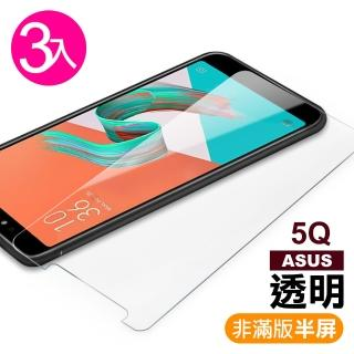 ZF5Q-ZC600KL 透明 9H 鋼化玻璃膜 -超值3入組(華碩ASUS ZenFone手機 保護貼)