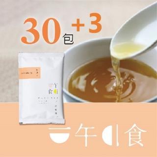 【一午一食】好體質滴雞精30入-環保包裝(65ml/包)