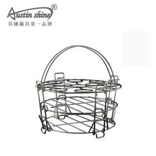 【AustinShine】304不鏽鋼三層蒸架組(層架、清蒸、收納)
