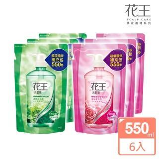 【花王】暢銷洗髮精補充包550mlX6包(款式任選)