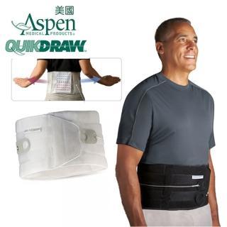 【Aspen 耶思本】美國ASPEN QuikDraw雙滑軸背架白色(耶思本脊椎裝具未滅菌)