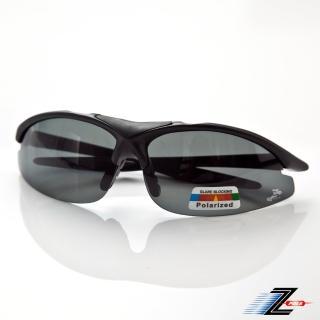 【Z-POLS】全新TR90輕量太空纖維框體 搭載Polarized頂級偏光運動眼鏡(輕巧彈性配戴舒適抗UV400 三色可選)
