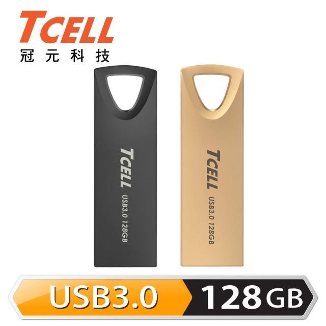 【TCELL 冠元】USB3.0 128GB 浮世繪鋅合金隨身碟