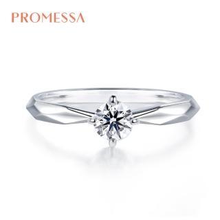 【點睛品】Promessa GIA 30分 幾何簡約 18K金鑽石戒指