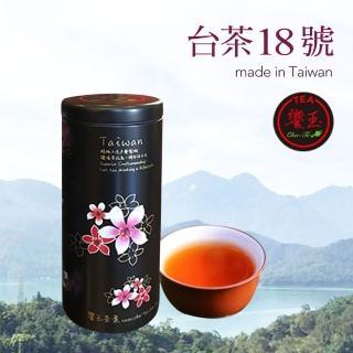 【饗玉茶葉】台灣日月潭 嚴選『台茶18號』紅玉紅茶(75g)