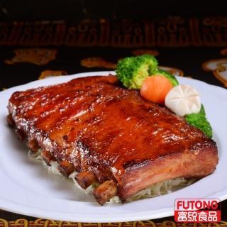 【富統食品】美式BBQ碳烤豬肋排-2包組(650g/包 x2)