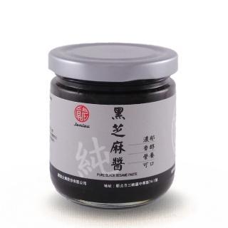 【真老麻油】純黑芝麻醬200g(低溫水冷研磨)