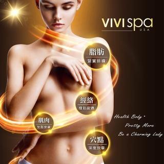 VIVISPA古印度皇后夢之手雕紓壓纖體SPA