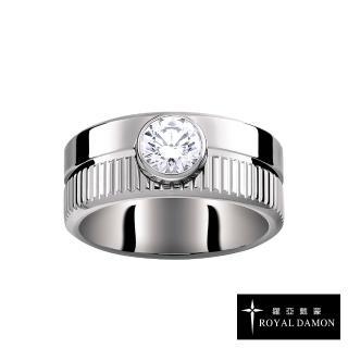 【ROYAL DAMON 羅亞戴蒙】極光-大 戒指(RZ499)
