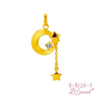【2sweet 甜蜜約定】純金金飾女單墜-約0.88錢(西洋情人節)