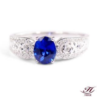 【禾美珠寶】天然斯里蘭卡皇家藍藍寶石鑽戒SN132(18K金)